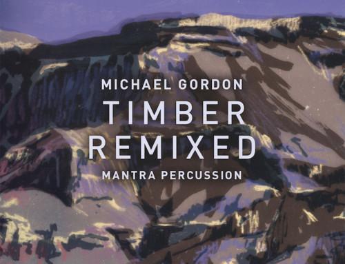 Staff Picks – Madison Bloom: Under-heard/Under-sung Releases of 2016